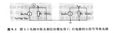 CMOS OP放大器的构造、差动放大电路与源极接地电路组合