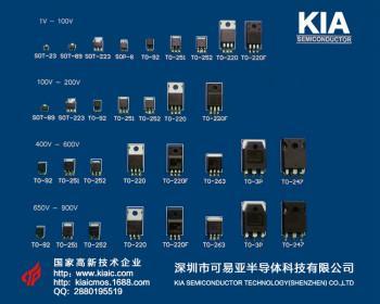 动力BMS锂电池保护板