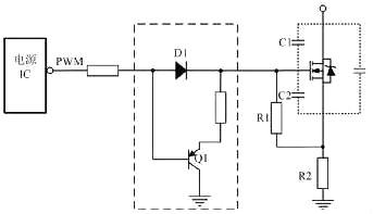 电源mos管
