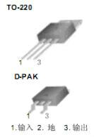 三端稳压管的接线图