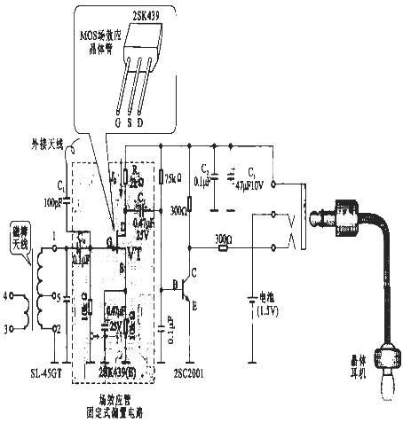 场效应管收音机电路