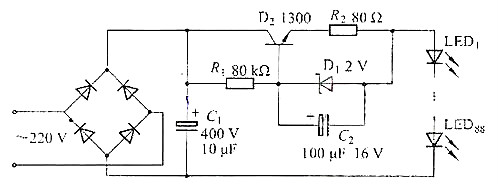 LED原理图设计