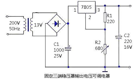 三端稳压管7805接线图