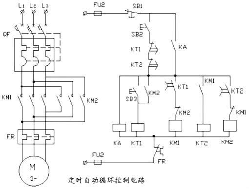 电机控制电路图