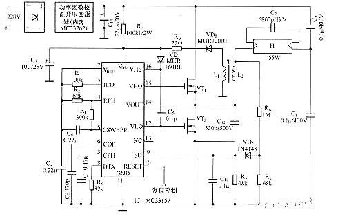 电子镇流器电路图