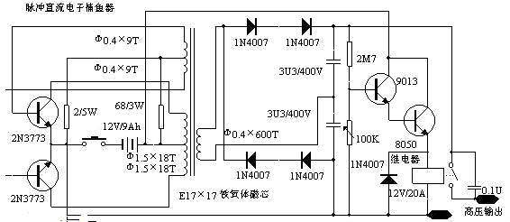 电子捕鱼器电路图