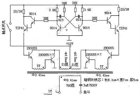 大功率捕鱼器电路图 如图为传统多谐振荡鱼机电路.
