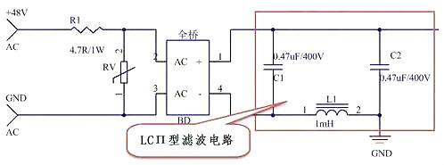 LED驱动电源电路图