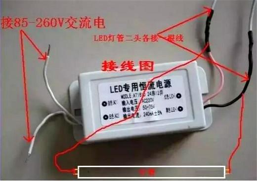 日光灯电子镇流器电路图