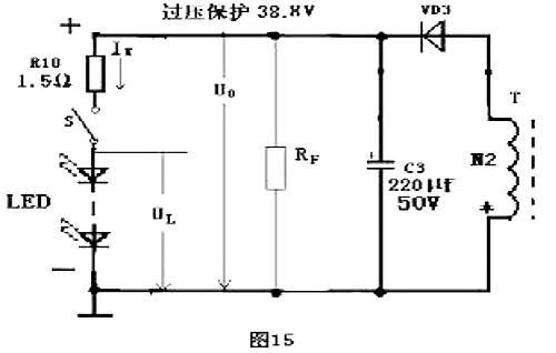 led灯驱动电源电路图