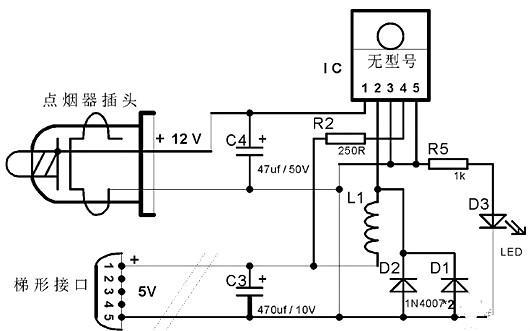 图4是一台直插式DC-DC转换器的电路图。这几个电路都是按照实物绘出的电路图,供同行爱好者们维修时参考。 由于这些车用设备都设计的比较小巧,元件安装紧凑,散热效果差,所以在使用时,尤其有些老旧车辆没有熄火断电功能,最好在离开车前停用设备,以免过热短路,甚至引发火灾事故。另外,这些设备在熄火后也会耗电,时间长了可能会导致电瓶过放电,无法启动车子。因此,不管什么电器设备,只有安全使用,才能最好的服务于你。 联系方式:邹先生 联系电话:0755-83888366-8022 手机:18123972950 QQ: