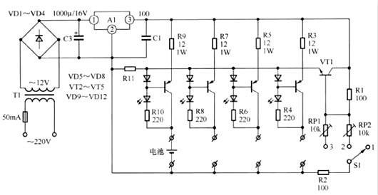 充电桩电路图