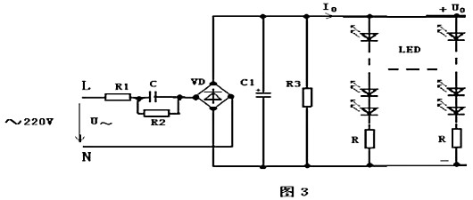 LED芯片