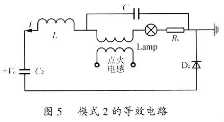 金卤灯镇流器原理图