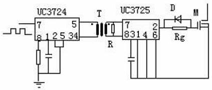 MOS管电子开关电路图