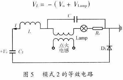 金卤灯镇流器 MOS管