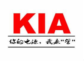 关于KIA产品丝印变更通知-2018年7月30日