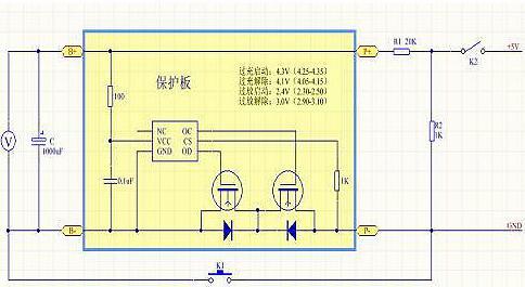 80V MOS管 锂电池保护板