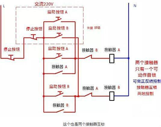 电路图讲解和实物图