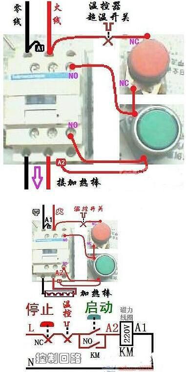 220v接触器实物接线图说明及交流接触器接线方法,工作