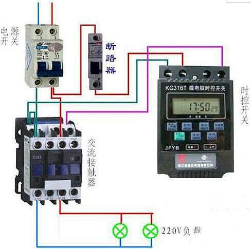 220v接触器实物接线图