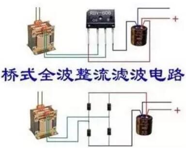 电工基础知识电路图