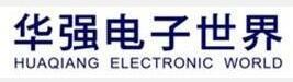 华强电子元器件网