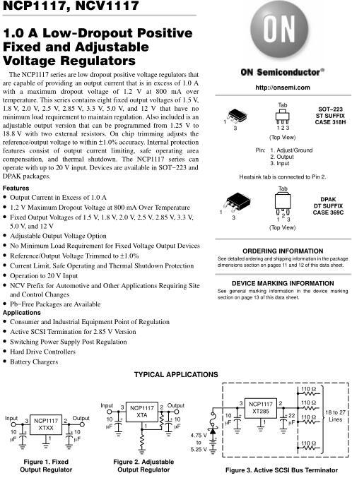 KIA2300可替代NCP1117,MOS管