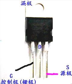 mos管测量方法
