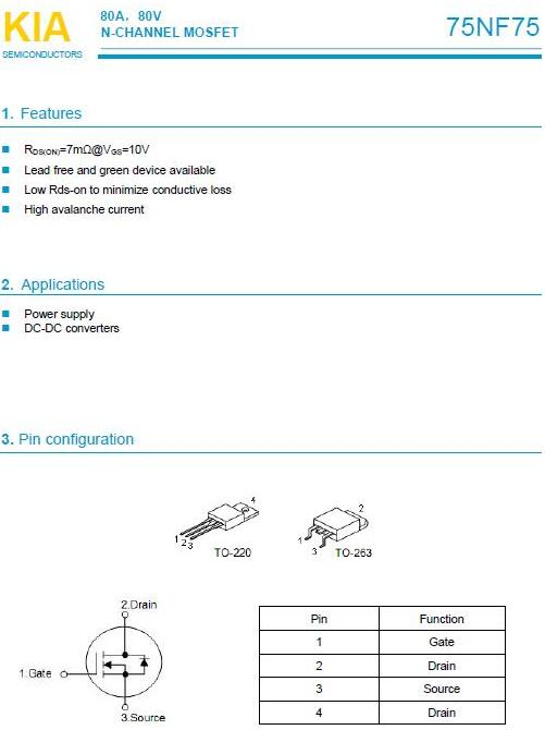 电动车控制器,75NF75