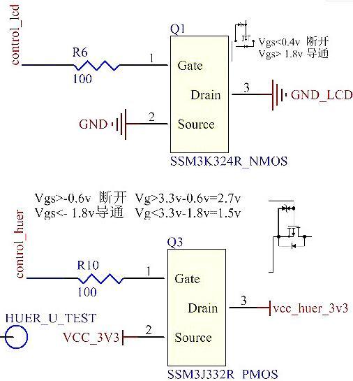 下图是两种p沟道mos管开关电路应用:其中第一种nmos管为高电平导通,低