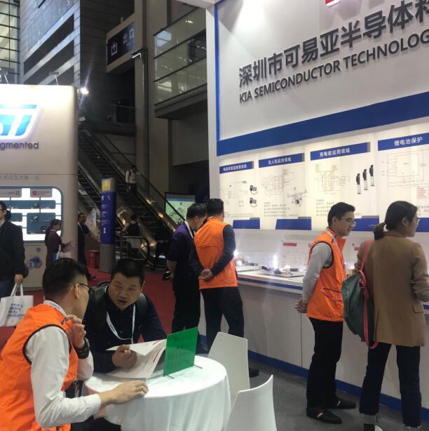 2018ELEXCON深圳国际电子展