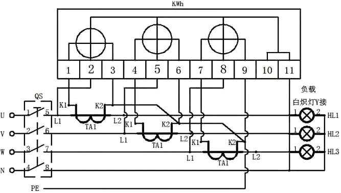 (四)电工电路原理图-星/三角降压起动控制线路 经典的星三角降压启动
