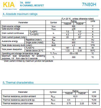 高压MOS管,7N80H,7A/800V