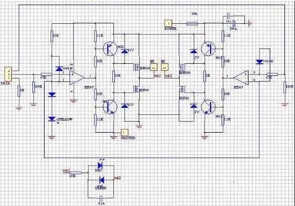 直流电机驱动电路图与设计思路
