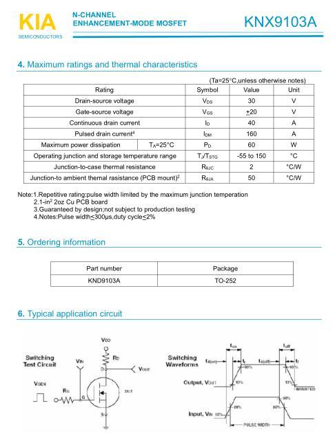 低压MOS管,9103A,40A/30V