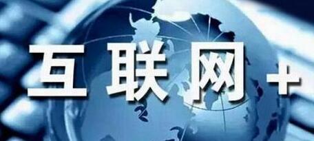 四川,互联网体育