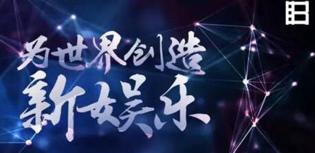 惠州,互联网体育