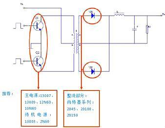一文看懂mos管是如何准确控制电路电流与基本方法详解