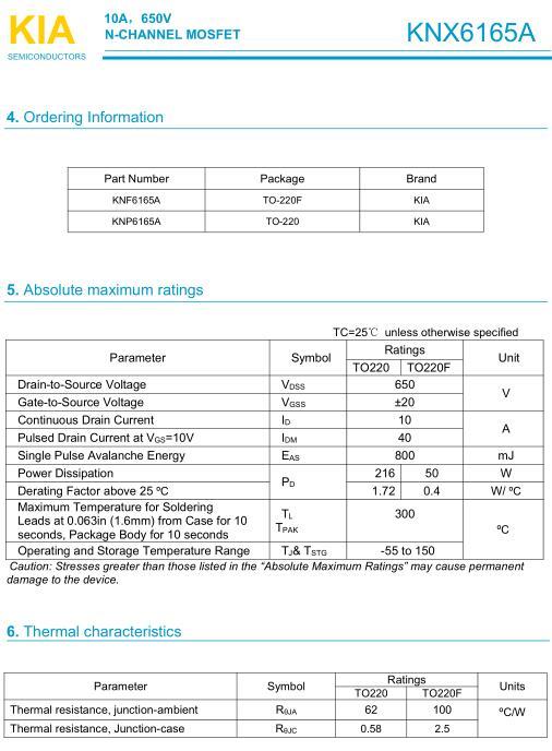 MOS管,KNX6165A,10A/650V