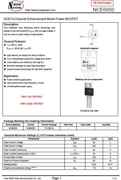 MOS管KIA50N06替代NCE6050