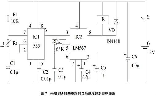 十大经典电路图