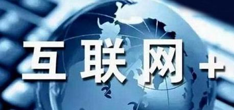 龙川 互联网体育