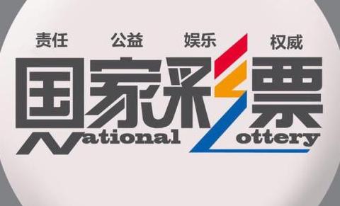 五华 互联网体育