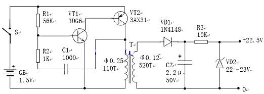 四款简单的12v升220v升压电路图及直流升压电路图讲解-KIA MOS管