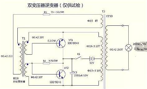 12v升220v升压电路图