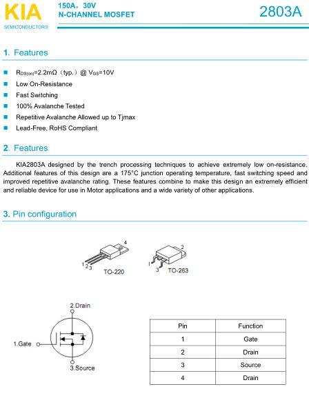 3-4串保护板,KIA2803A,150A/30V