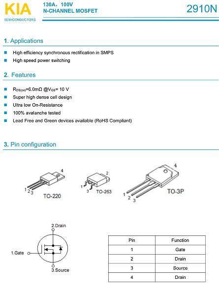 应急电源 IRF4110替代MOS管型号KNB2910A 现货原厂供应-KIA MOS管