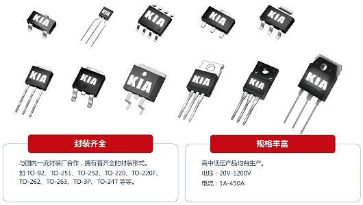 锂电池保护板MOS管选型