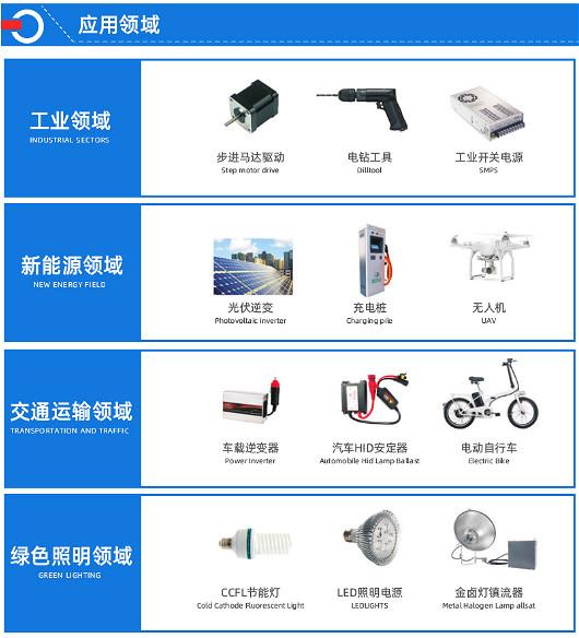 深圳mos管厂家